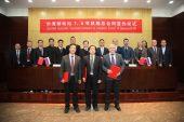 Rusya ve Çin, iki nükleer santral için yürütme sözleşmeleri imzaladı